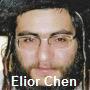 Elior Chen