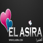 El Asira Islamic sex shop online