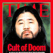 Aum Shinrikyo: Cult of Doom