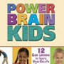 Power Brain Education