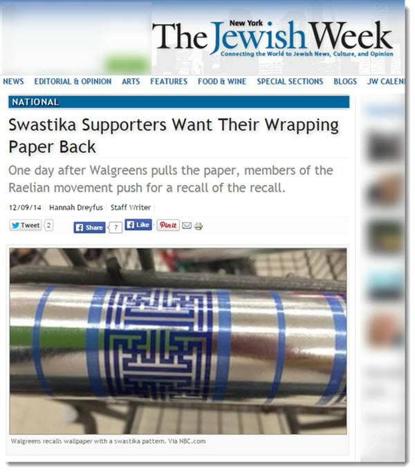 Raelians and Swastika wrapping paper